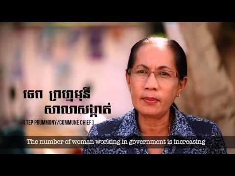 leading the way | women in Cambodia