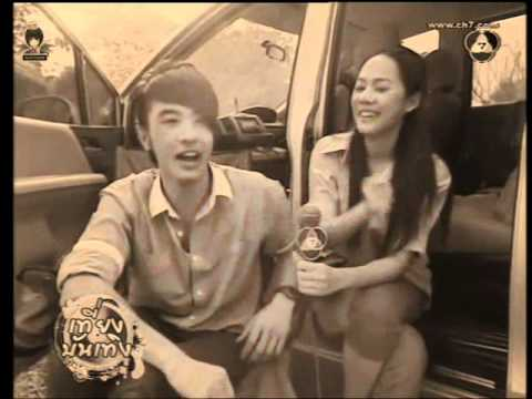 MVเพลง Destiny - นัททิว กู๊ด ทับทิม