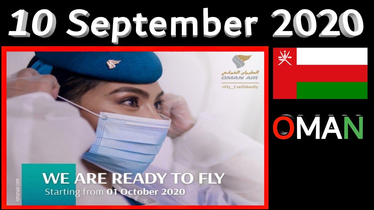 Oman News 10th September 2020 | Oman air Announcement | Muscat |Dhofar |Salalah |by oman news hindi