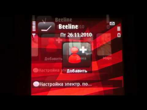 Обзор телефона Nokia 5530 xpressmusic