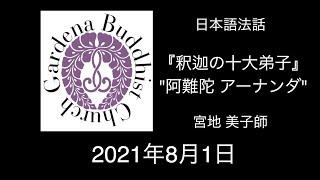 080121 Miyaji y