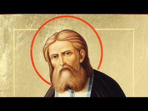 «Преподобный Серафим Саровский»  (2015)