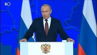 Путин: «США сами все нарушают, а их сателлиты аккуратно им подхрюкивают»
