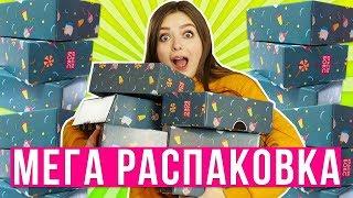 Download НОВЫЙ КВЕСТ! Нашла ЗАГАДОЧНЫЕ записки в КРАСТИБОКСАХ! МЕГА распаковка 12 коробочек! 🐞 Afinka Mp3 and Videos
