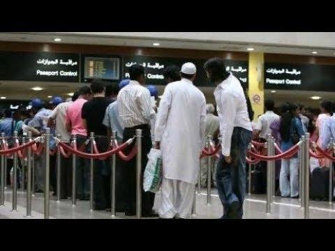 Traveling Dubai Immigration Question Answer   Azhar Vlogs Dubai UAE   Hindi Urdu  