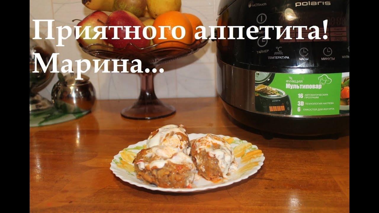 мультиварка поларис 0517 ад рецепты голубцы