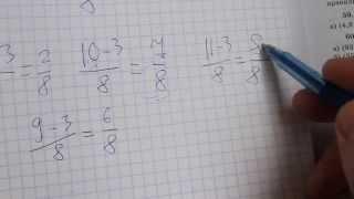 Задача №51. Математика 6 класс Виленкин.