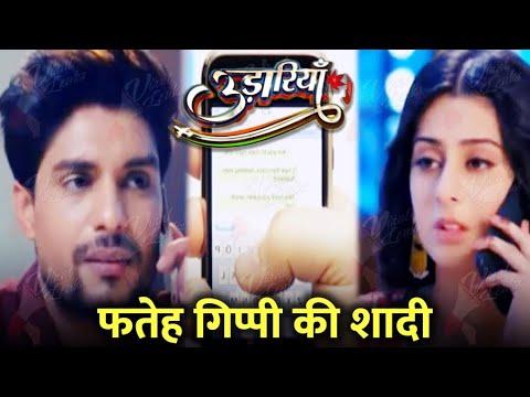 Udaariyan | Upcoming Episode | Fateh को Call कर Jasmine भेजेगी अपनी शादी का Card !!