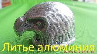 Литье алюминия голова орла