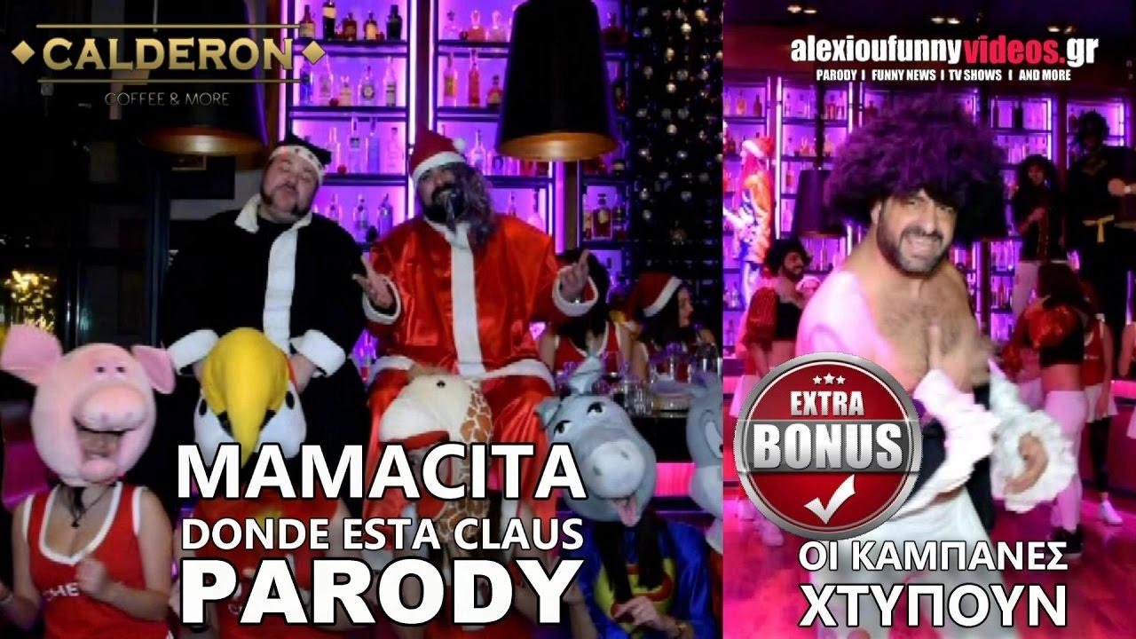 MAMACITA - CALDERON CHRISTMAS PARODY - YouTube