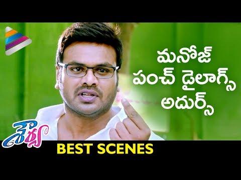 Manchu Manoj Superb Dialogues | Shourya Telugu Movie | Prakash Raj | Regina | Telugu FilmNagar