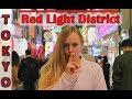 Red Light District Taipei Taiwan - YouTube