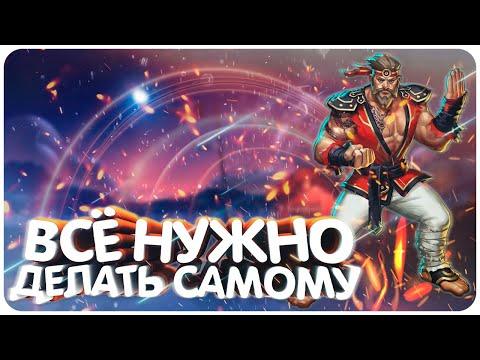 ЛЕГЕНДАРНЫЙ МАТЧМЕЙКИНГ (Вдв/Мейдзин/Комбат) Prime World