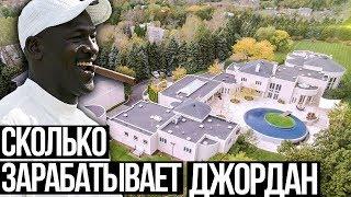 Сколько зарабатывают баскетболисты в Украине