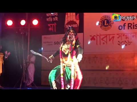Namo Devi Ananta Rupini
