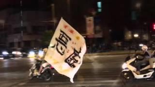 Video Japanese biker gangs bosozoku 暴走族 taunting police download MP3, 3GP, MP4, WEBM, AVI, FLV November 2017