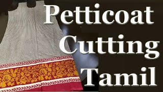Kaitholil-Ajantha Tailor