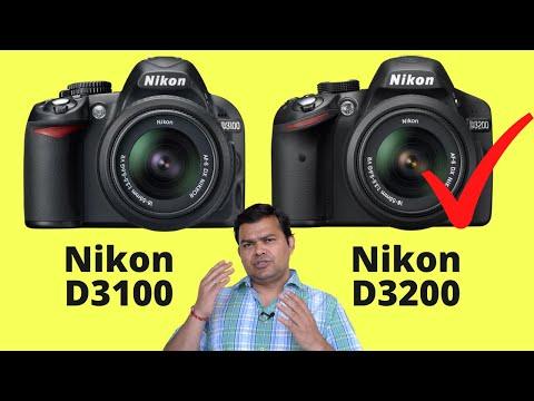 Nikon D3100 vs Nikon D3200 Comparison (Hindi)