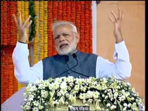 PM Shri Narendra Modi on Chhattisgarh Tourism