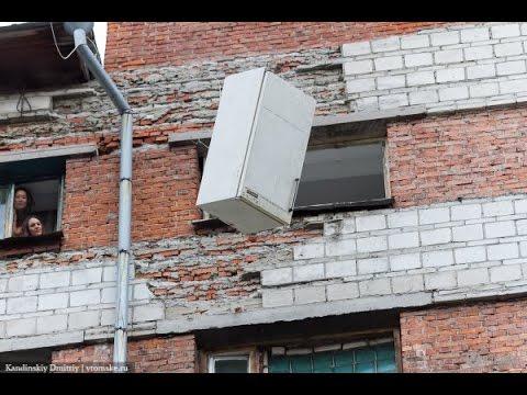 выкинули холодильник из окна 7 этажа