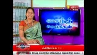News clip Tamil - Vasanth TV - India wins India-Pak blind cricket series (Samarthanam)