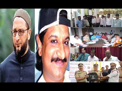 Hyderabad Khabernama 17-05-2017 | indtoday | Hyderabad News