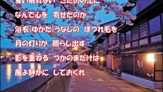 紅筆哀歌/服部浩子 カラオケカバー(+4)