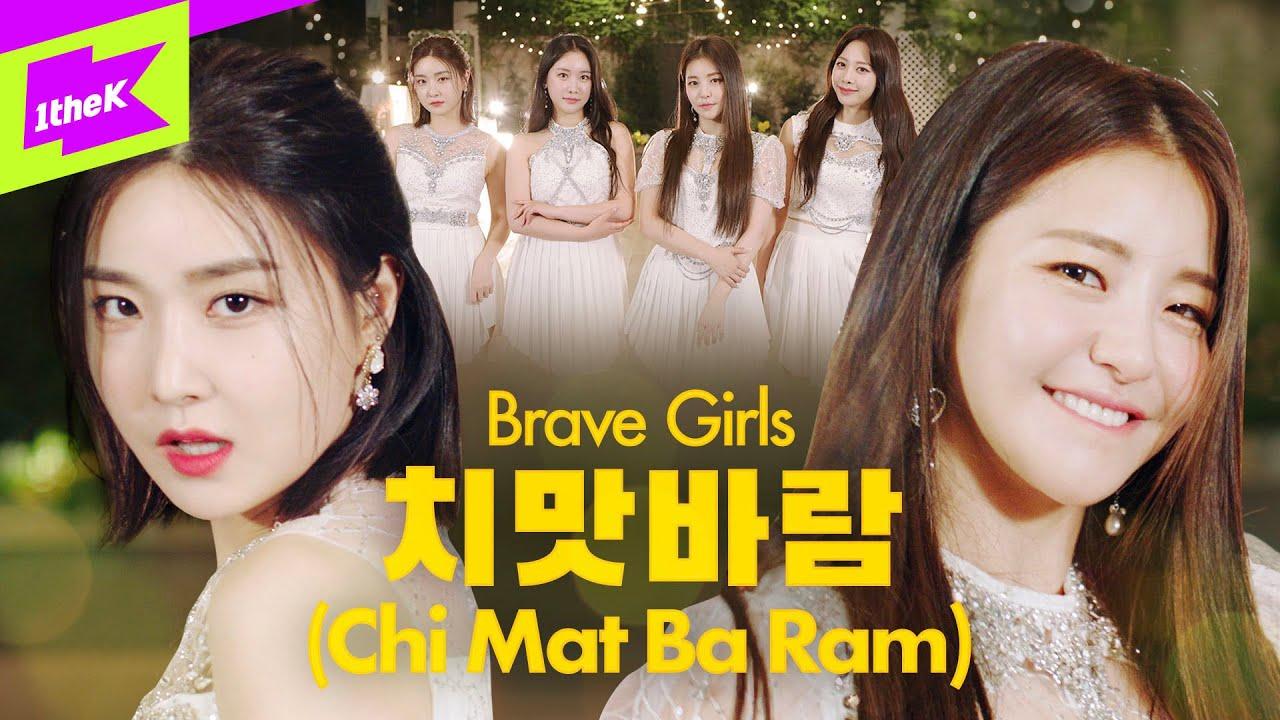 브레이브걸스 _치맛바람(Chi Mat Ba Ram)   스페셜클립   Special Clip   BRAVE GIRLS   Performance   민영 유정 은지 유나   4K