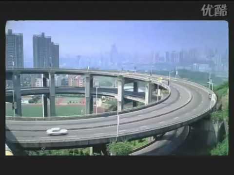 chongqing    2010