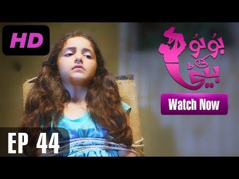 Bubu Ki Beti - Episode 44 - A Plus ᴴᴰ Drama