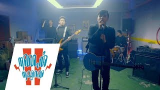 Yowis Ben - Tak Ambung (Official Music Video)