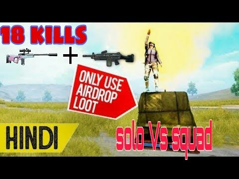 🔴18 KILLS🔴 ONLY AIR DROP WEAPON CHALLENGE 🔴SOLO VS SQUAD 🔴 #MMRPLAYS #pubgmobile - 동영상