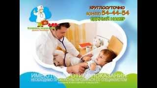 ЛОР - клиника детских ЛОР-болезней(, 2014-11-13T11:18:59.000Z)