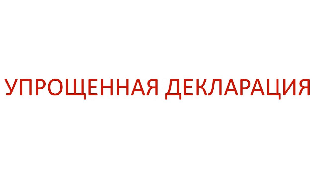 Получения вида на жительство в россии без справки о доходах