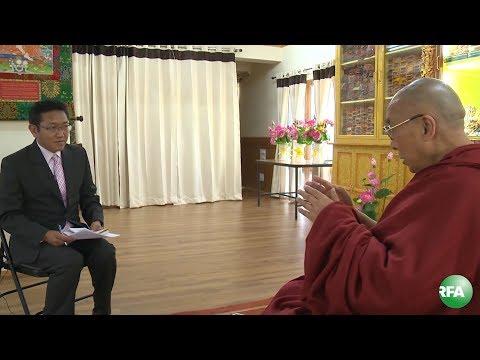 RFA-Tibetan-Weekly-TV-News-11-24-2018