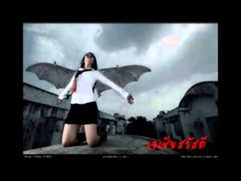 เพลงPOPฟังสบาย Vol 01 by Asia