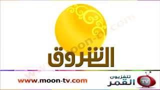 قناة الشروق تنقل مباراة المريخ وزينه الموريتاني حصريا