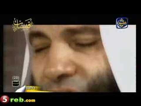 wafat alhabib
