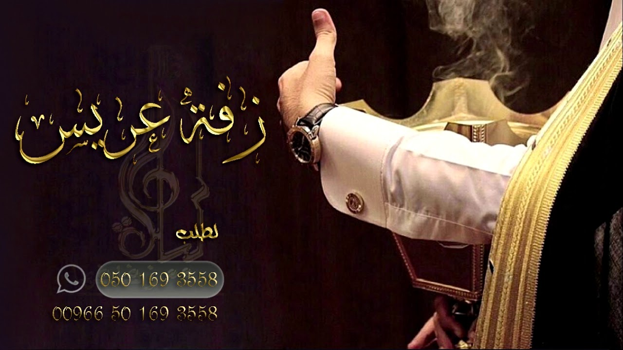 شيلة ملكه عقد قران ماجد و تغريد 2020 شيله ملكه اخوي Youtube