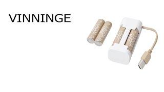 Обзор зарядное устройство ИКЕА ВИННИНГЕ видео зарядки и аккумуляторные батареи ИКЕА ЛАДДА