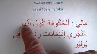 Les news en arabe - 28