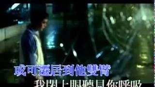 Cecilia Cheung Pak Chi - Mong Liu Mong Bat Liu - Wàngle wàng bùliao