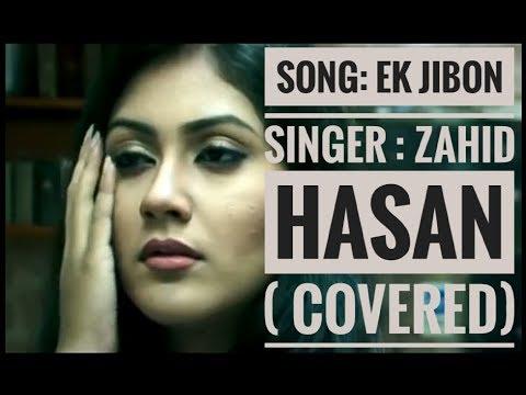 Ek Jibon By Zahid Hasan|COVERED|