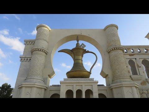 Dubai Global Village - Entrance