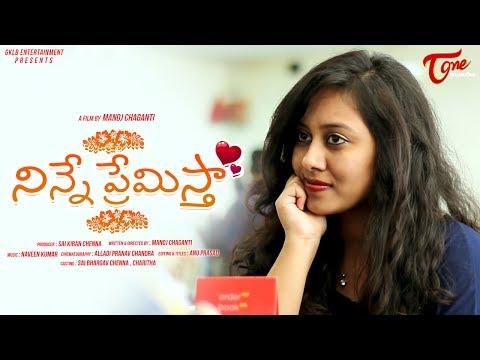 Ninne Premistha || Telugu Short Film 2017...