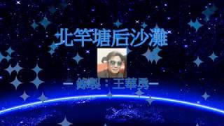 【 馬祖藍眼淚 】與藍色精靈共舞,朋友們快來吧.....可遇不可求喔!!