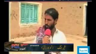 Pindi Gheb  Police File Program Dunya News-22-08-2011