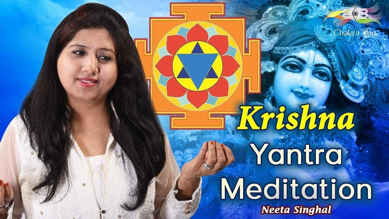 Krishna Yantra Meditation For Creativity And Personal