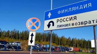 Крымчан выгоняют из Финляндии.
