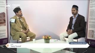 Interview with Mahmood Ahmad Shams - 25th Jalsa Salana Sweden 2016 [Urdu]